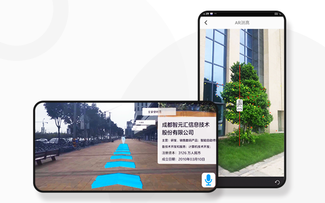 SuperMap iMobile for Android/iOS - 移动GIS软件开发平台