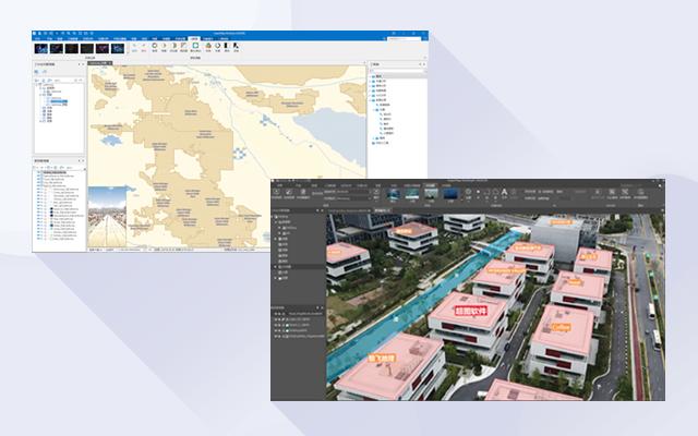 SuperMap iDesktop - 桌面GIS软件平台